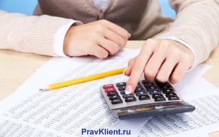 Облагается ли компенсация при увольнении ндфл: разновидности выплат, правила расчета налога