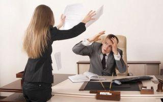 Что такое трудовой спор: понятие, классификация его видов и причин