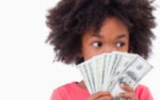 Надбавки к заработной плате, их разновидности и введение на предприятии