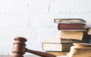 Аморальный проступок в трудовом праве: что это, порядок увольнения и обжалования