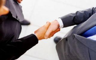 Срок заключения трудового договора: каким он может быть, положительные и отрицательные стороны