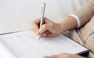 Образец коллективного письма в защиту работника от увольнения: особенности оформления