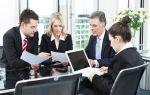 Существенные изменения условий труда по тк рф и судебная практика