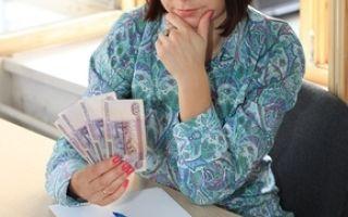 Что необходимо учитывать при расчете среднемесячной зарплаты, как применяется этот показатель