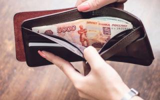 Как оплачиваются командировочные дни в выходные и как их оформить