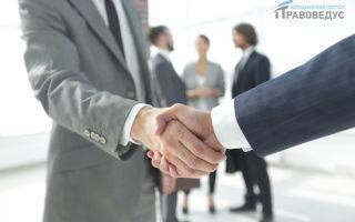 Увольнение по соглашению сторон: все об особенностях этой процедуры