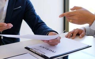Уведомление об увольнении по сокращению штатов: правильно оформление и образец