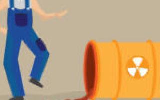 Об охране труда: что это и каковы основные понятия и направления