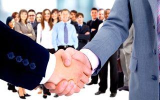 Ответственность сторон социального партнерства в сфере труда: понятие и формы, коллективный договор