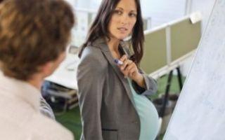 Как оформить декретный отпуск при срочном трудовом договоре