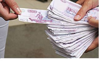 Выплата заработной платы и аванса – когда, кому и в какие сроки?