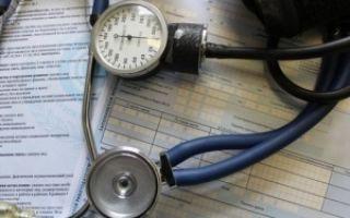 Как брать больничный и оформлять листки нетрудоспособности