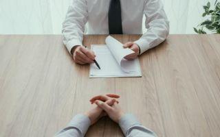 Увольнение по инициативе работодателя: 33 статья, основные положения трудового кодекса, причины и последствия