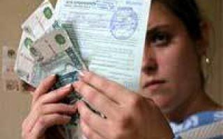 Оплата больничного после увольнения по сокращению штата: правила, особенности, и нормы законодательства