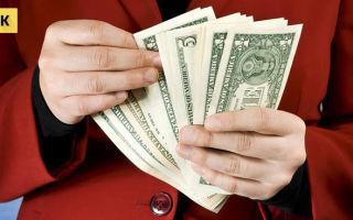 Аванс: какая это часть зарплаты и в какие сроки его необходимо выплачивать