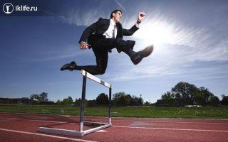 О том, что такое мотивация и критерии мотивации труда: понятие, типы, факторы