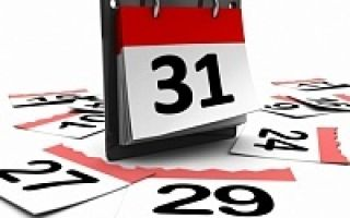 Суббота — это выходной или рабочий день и особенности расчета заработной платы