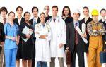Производственная травма: понятие и правильное оформление документов