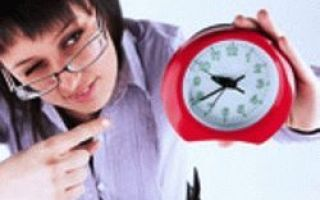 Законно ли штрафовать сотрудников за опоздание на работу