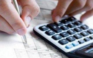 Как рассчитать районный коэффициент к заработной плате и к каким доходам применить