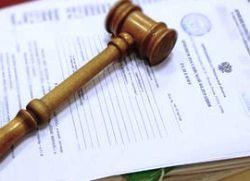 Неоформленный работник: какие штрафы за него грозят для ИП?