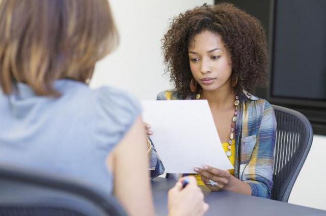 Вносится ли выговор в трудовую книжку, каковы правила вынесения и оформления взысканий