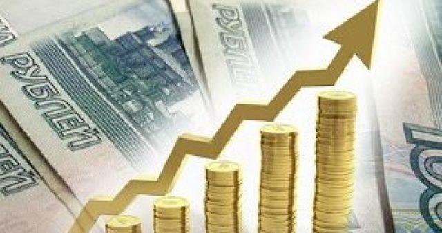 Служебная записка на повышение заработной платы: правила написания и ее образец