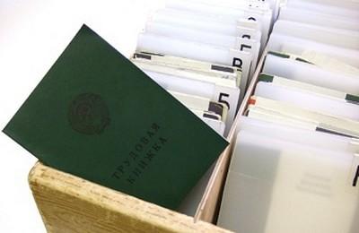 Ключевые моменты и правила внесения записи о приеме на работу в трудовую книжку