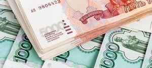 От чего зависит и как отличается по регионам максимальная выплата декретных