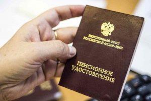 По каким причинам и за что могут уволить по статье ТК РФ