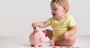Единовременное пособие при рождении ребенка – кому положено, размер выплаты и в какие сроки