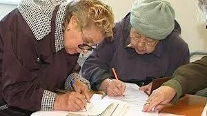 Сколько стажа нужно для пенсии женщине, какие есть требования и условия