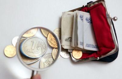 Положение о системе оплаты труда, его содержание и особенности для отдельных категорий работников