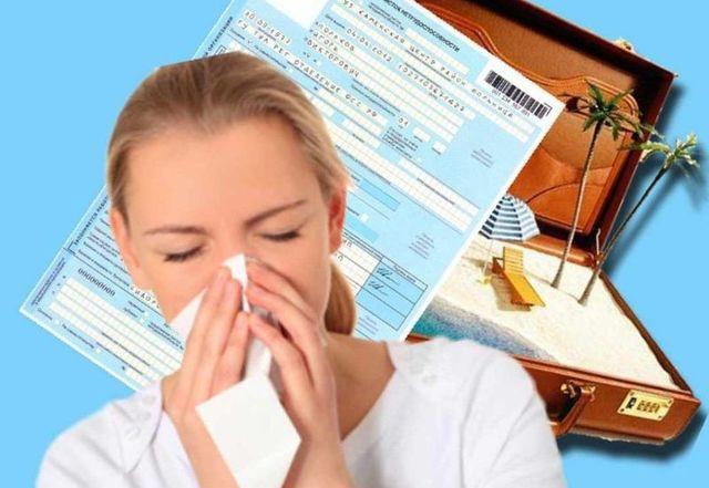 Больничный лист во время оплачиваемого отпуска: главные особенности