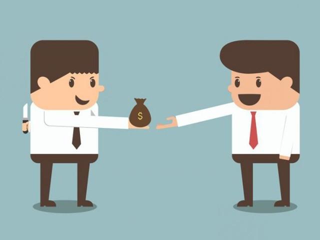 Как и кому начислять вознаграждение по итогам работы за год?