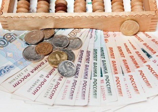 Средний заработок за месяц: в каких случаях используется и как правильно рассчитать