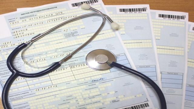 Оплачиваются ли больничные в выходные дни и как их оформить