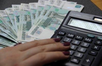 Формула расчета зарплаты, порядок ее выплаты и оформления