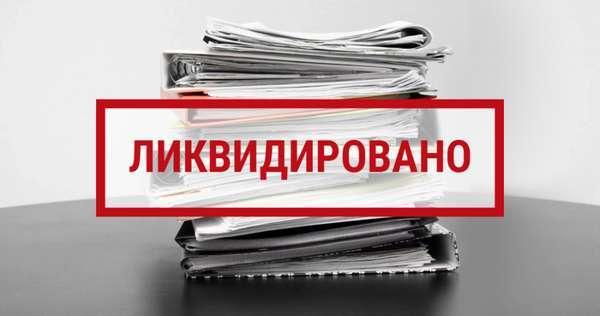 За какой период выдается справка по форме 2-НДФЛ: понятие, предназначение, срок давности документа