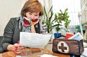Сколько длится отдых работников и как предоставляются отпуска согласно 123 статьи ТК РФ