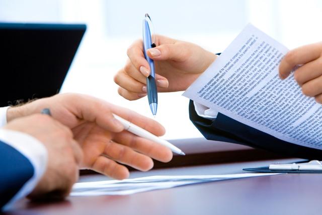 Что такое оформление по ТК РФ, какие документы и действия необходимы