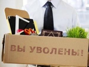 Наказание за разглашение коммерческой тайны, ответственность и порядок оформления