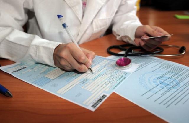 Какова ответственность за поддельный больничный лист для работодателя и подчиненного