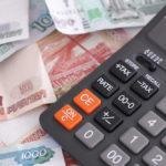 Как посчитать дни отпуска за отработанное время и определить размер выплат