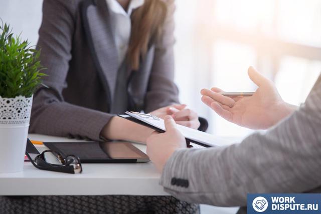 Куда обратиться, если не выплачивают расчет при увольнении и какие компенсации можно получить