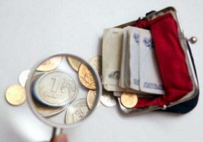 В каких случаях возможно изменение оплаты труда в сторону уменьшения: по инициативе работодателя, по соглашению сторон