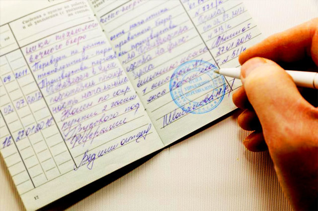 Увольнение переводом: о чем идет речь в статье ТК РФ и как осуществляется запись в трудовой