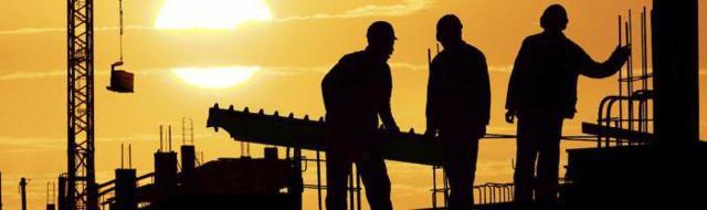 Какие функции осуществляет службы охраны труда и на кого возлагается контроль за ее деятельностью