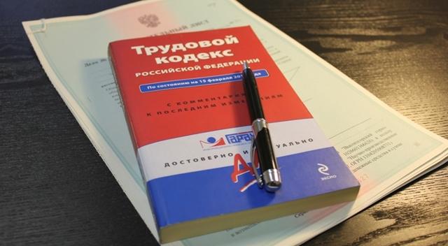 Можно ли работать в двух местах официально: оформление документов и позиция законодательства