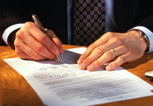 Бланк трудового договора с работником, правила и особенности его заполнения